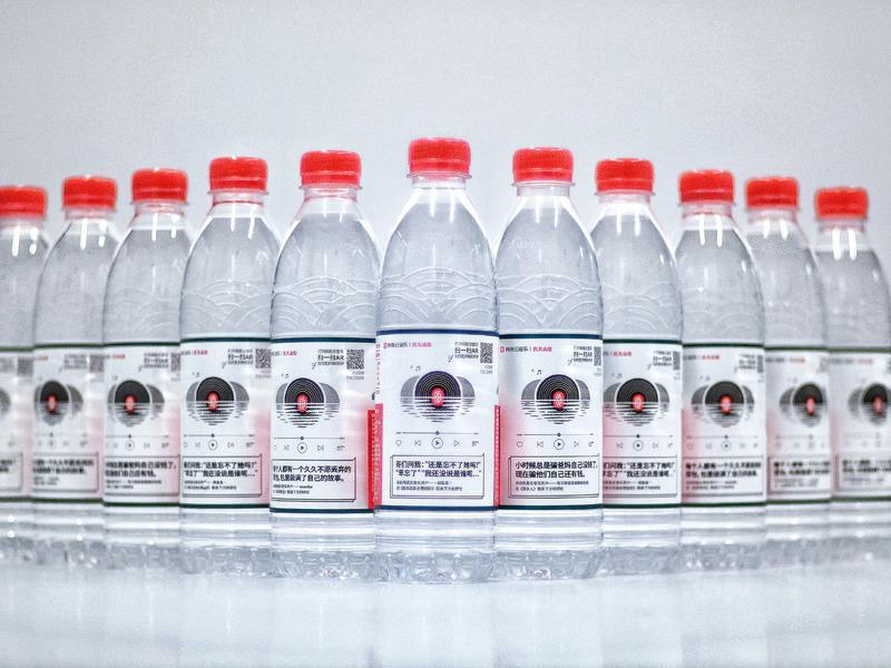 网易云音乐X农夫山泉 瓶身联合营销