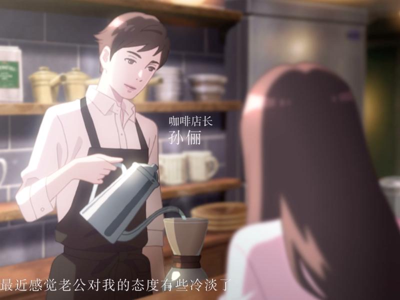 「孙俪的咖啡心语」 2018年欧珀莱日式动漫推广CAMPAIGN