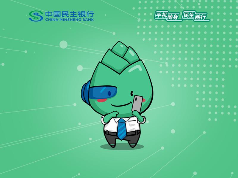 """中国民生银行手机银行吉祥物""""顶顶""""IP营销"""