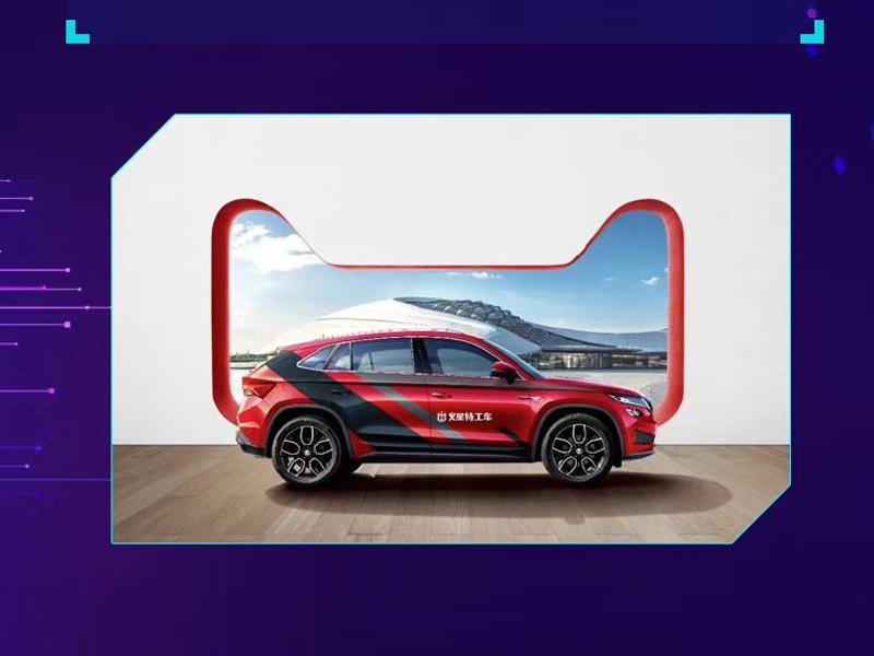 斯柯达双十一超级双IP营销合作,开启新车上市创新玩法!