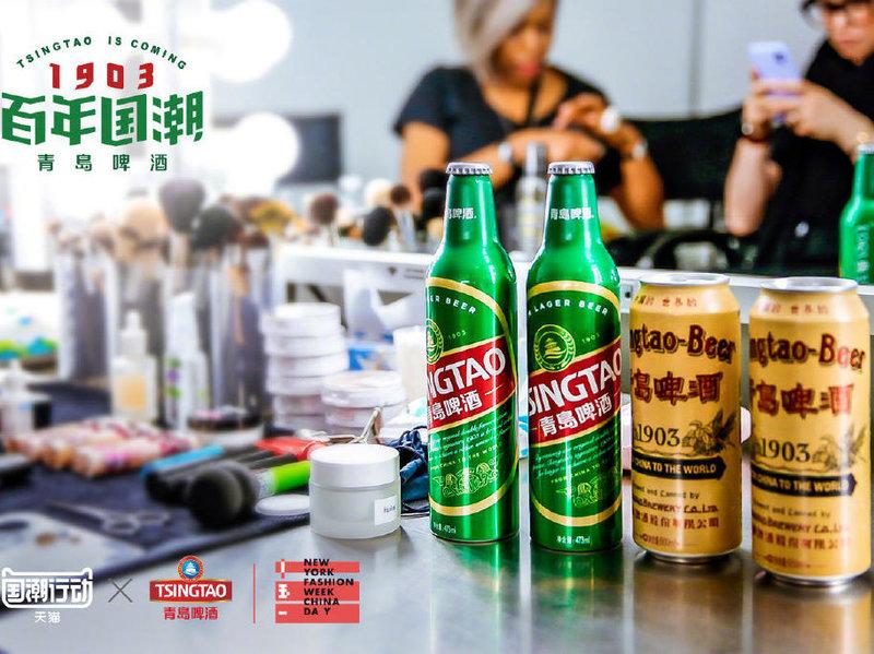 青岛啤酒纽约时装周整合营销