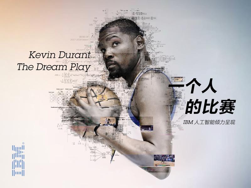 一个人的比赛——Kevin Durant · The Dream Play