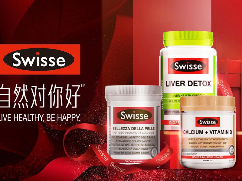 Swisse: 营销,也是看世界