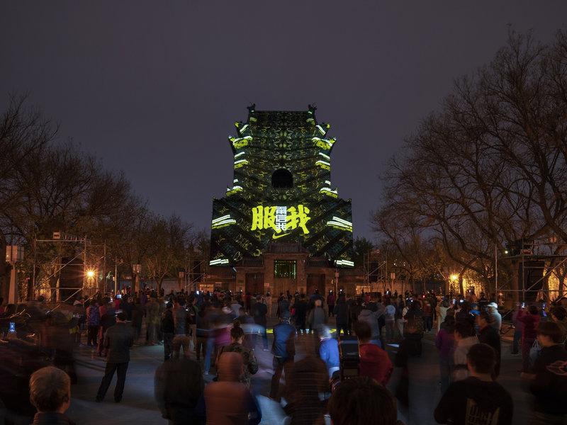 耐克:北京#甭信我服我