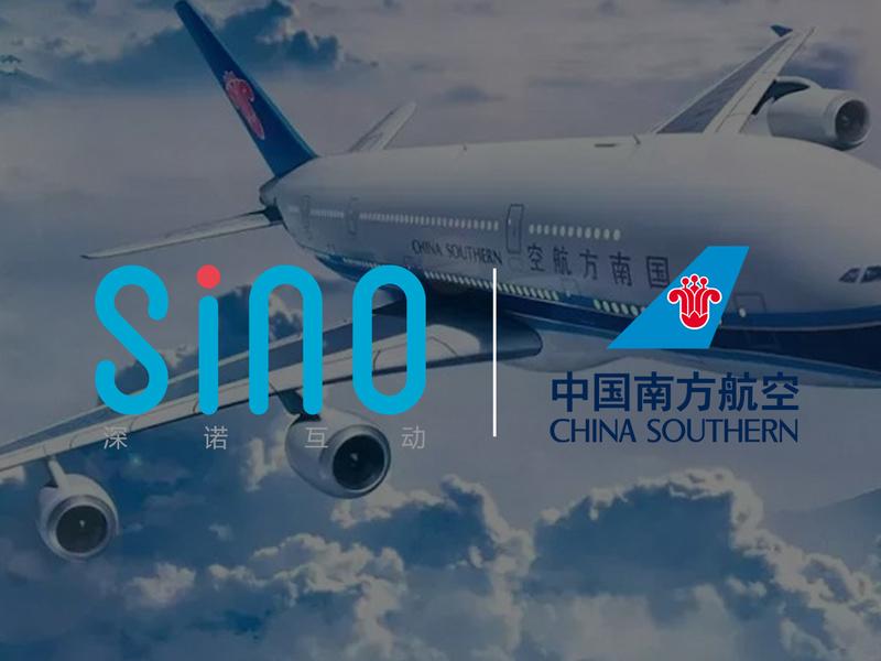 """中国南方航空""""品效合一""""的出海营销之战"""
