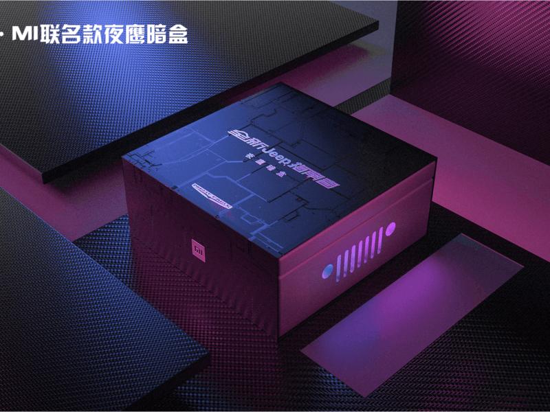 Jeep×小米,玩转跨界超级盲盒IoT营销