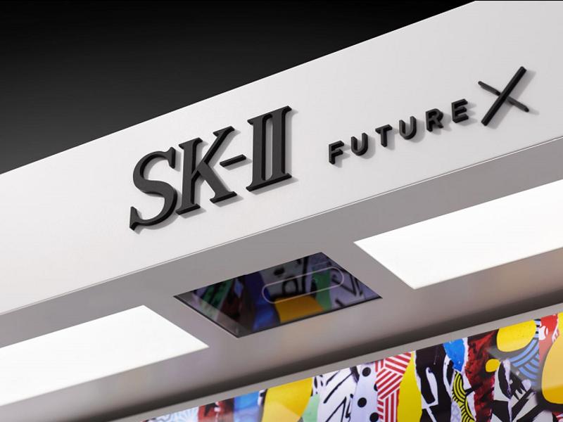 SK-II Future X 智能专柜